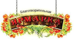 фсс ру официальный сайт калькулятор страховой стаж