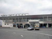Купить авиабилеты Москва Алания Победа самолет дешево